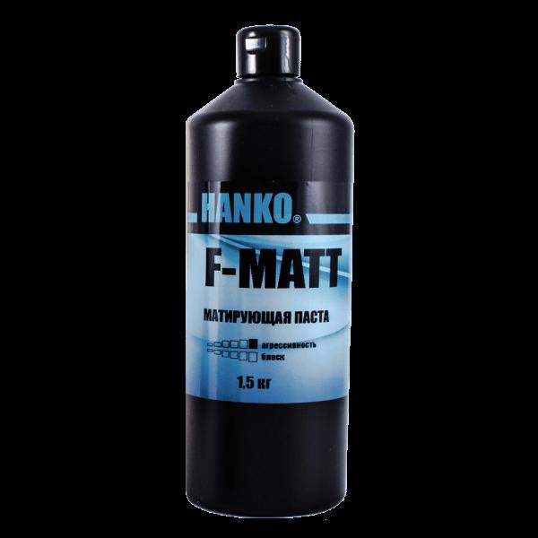 Полировальная паста HANKO F-MATT